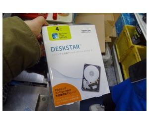 Discos duros Hitachi Deskstar 4 TB