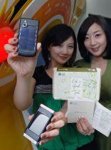 Prototipos móvil solar de LG