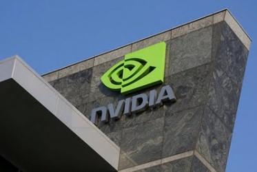 Nvidia CUDA 4.0