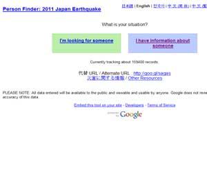 Google Person Finder encontrar personas terremoto Japon