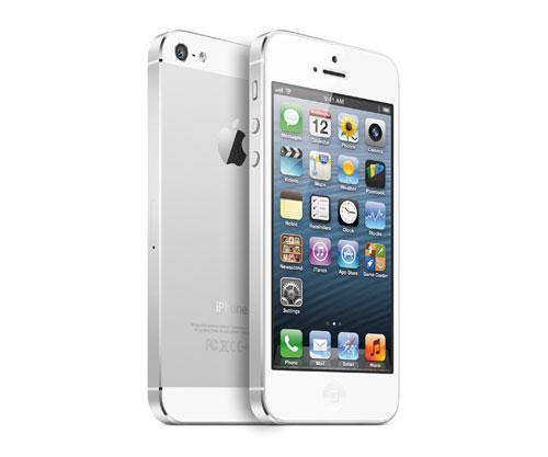 Ya puedes ver la presentación del iPhone 5 y los nuevos iPods