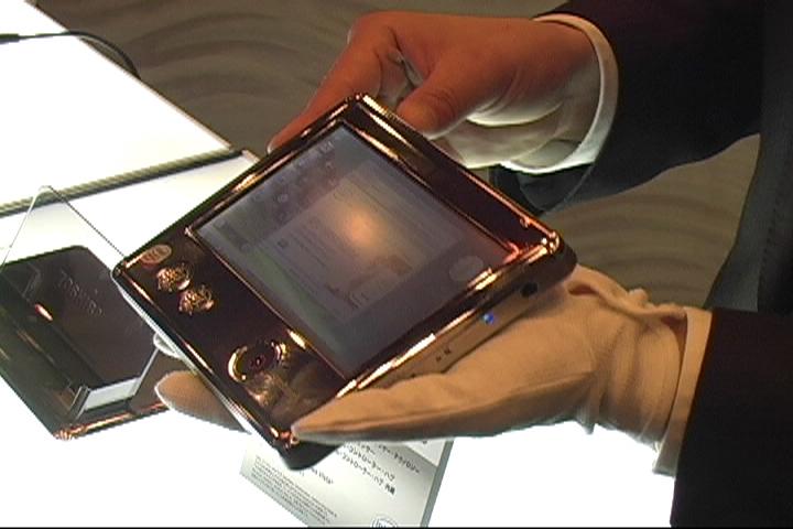 Prototypo MID Centrino Atom de Toshiba