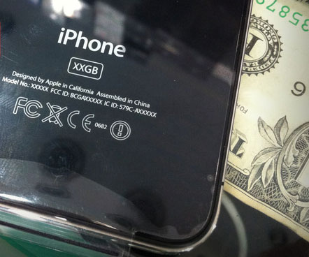 iPhone 64 GB prototipo