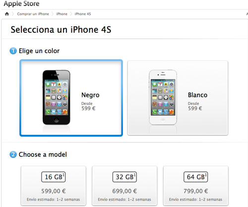 iphone4s_venta.jpg