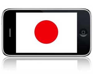 Terremoto de Japón