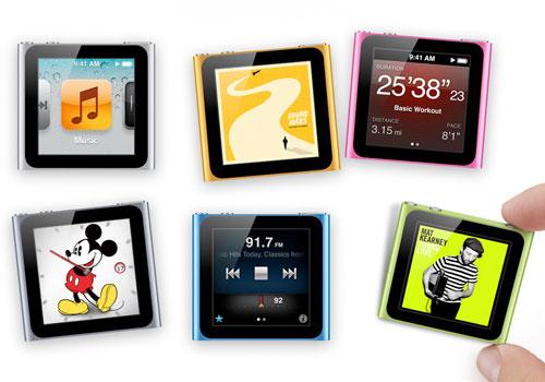 Apple puede presentar la nueva generación de iPods junto al iPhone 5