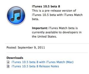 Itunes beta