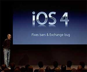 Apple podría presentar el nuevo iPhone desde Cupertino