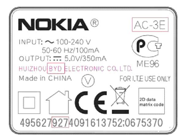 Etiqueta cargador defectuoso de Nokia