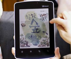 ereader libro electrónico