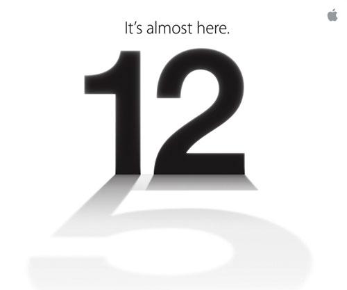 confirmado: apple presentará el iphone 5 el próximo 12 de septiembre