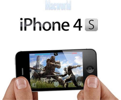 apple suspende la venta del iphone 4s en china por razones de seguridad
