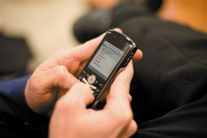 movil, smartphone, seguridad