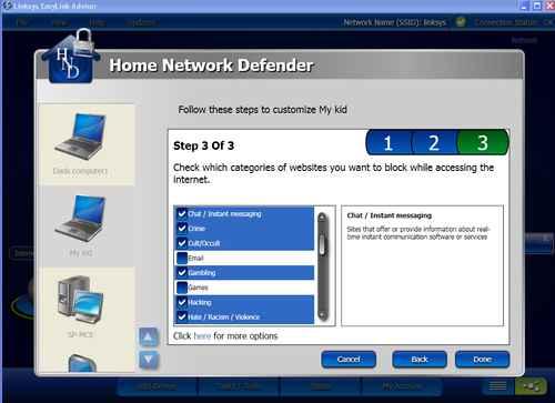 home network defender